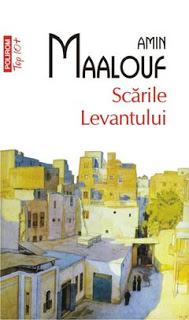 Scările Levantului