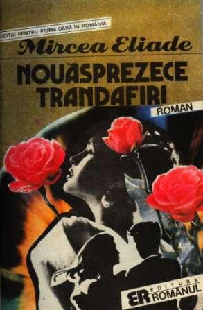 4394-nouasprezece-trandafiri