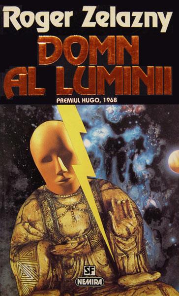 4792-domn-al-luminii