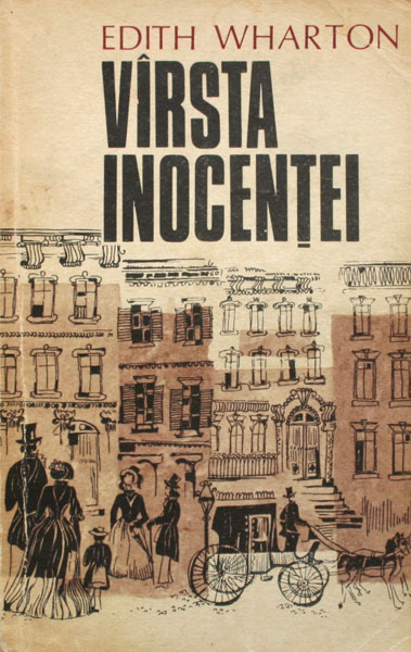 Varsta Inocentei